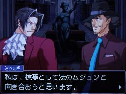 逆転検事2.JPG