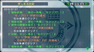 2010-07-27.JPG