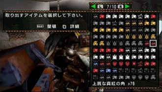 2010-07-27 01-19-05-687.JPG