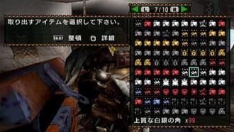 2010-07-27 01-19-16-062.JPG