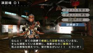 2011-03-26 19-57-59-890.JPG