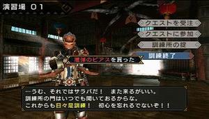 2011-03-26 19-58-30-953.JPG