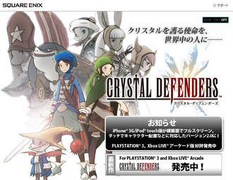 Crystal Defenders.jpg