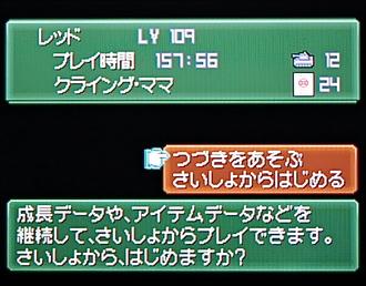 DSC_0020_2.JPG